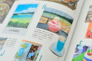 Hanako特別編集 2015 記事
