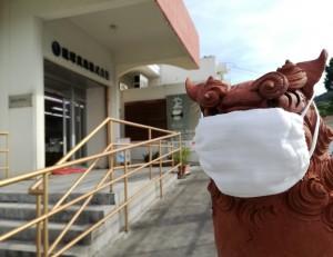 琉球真珠 川平本店 感染防止策 シーサー