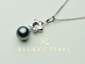 琉球真珠オンラインショップ 黒蝶真珠ペンダント